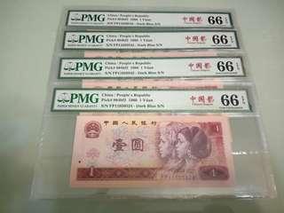 中國龍 $220@