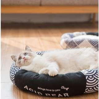BN Arrivals! Pets Cats Kitten Trendy Contemporary Lounge Bed Rest