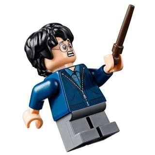 Lego Harry Potter 75955 Minifigure new