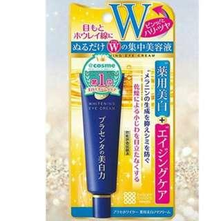 (買2支包郵) 日本Cosme人氣大賞 MEISHOKU明色胎盤素美白 抗皺W眼霜 盤素眼霜 W eye cream 30g