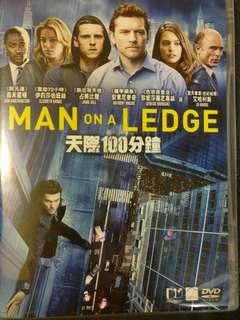 Man on a ledge dvd 天際100分鐘