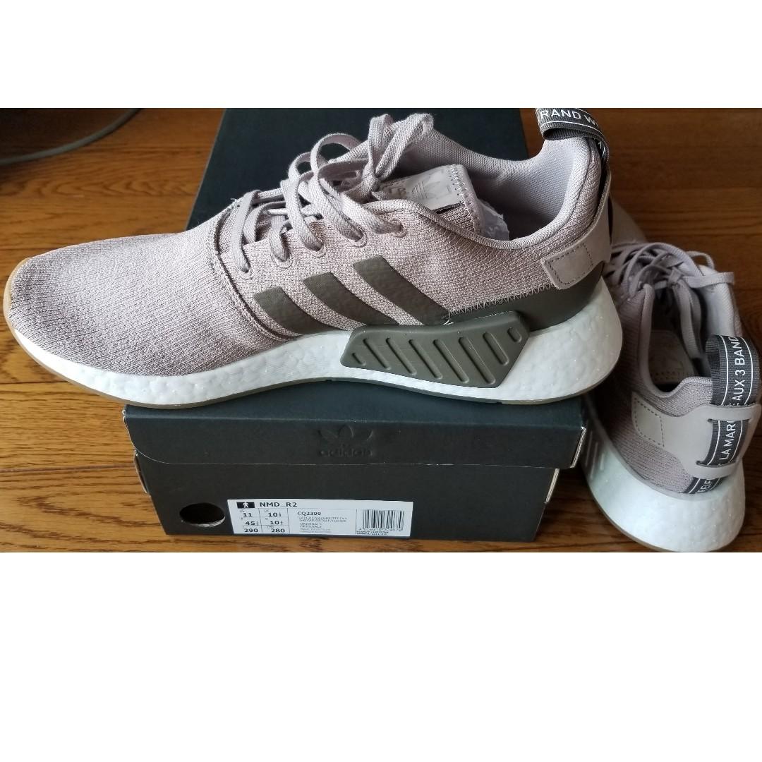 467a1e0c2c7 Adidas Nmd r2 Beige Vapor Grey-Tech Earth