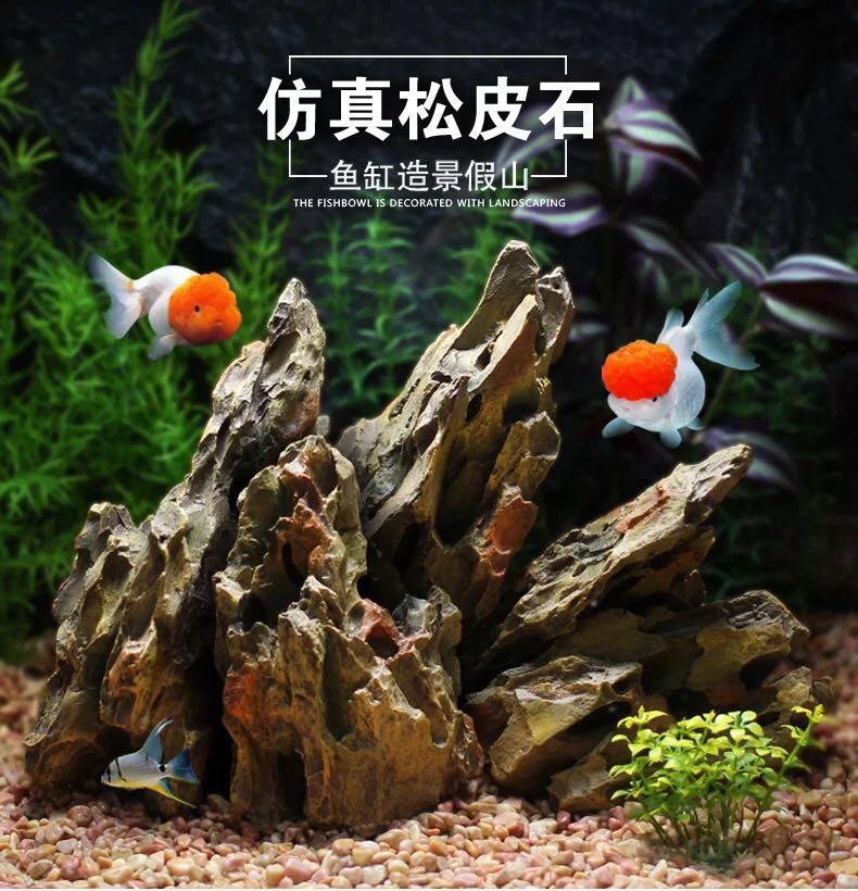 Artificial Dragon Stone Pet Supplies For Fish Fish Tank