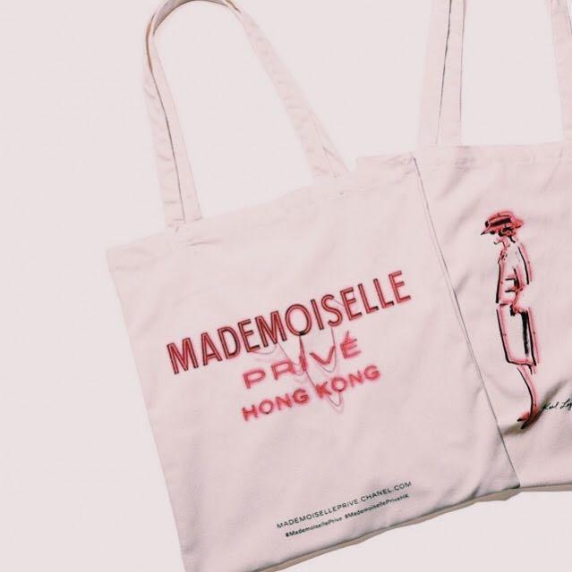 2e41166fad6 Chanel cloth tote bag mademoiselle HK Prive, Women's Fashion, Bags ...