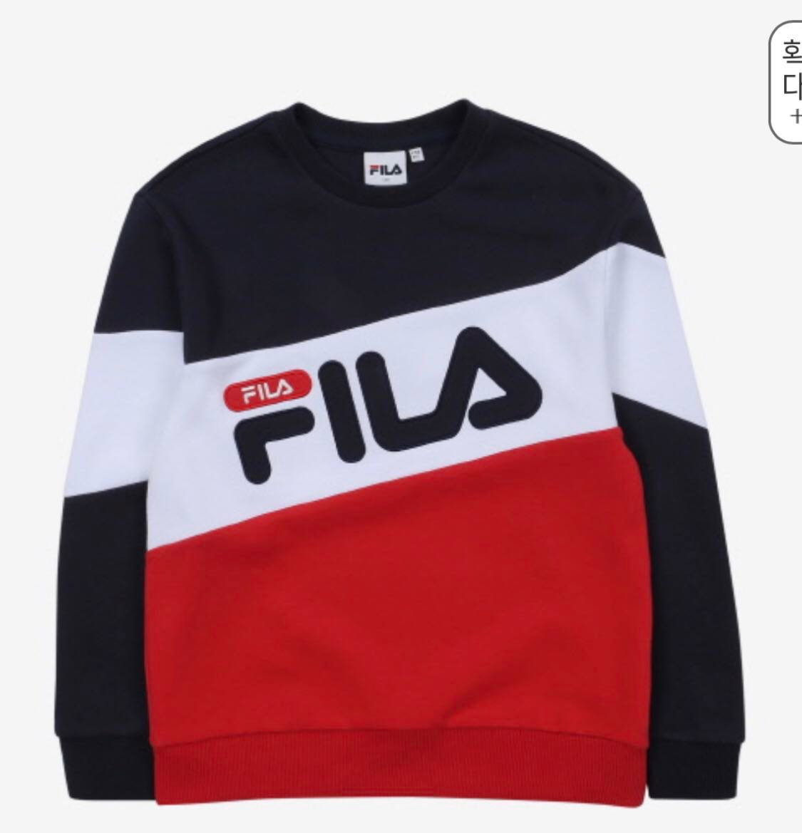 5d161cf4666a Fila tri coloured pullover sweater AUTHENTIC, Men's Fashion, Clothes ...