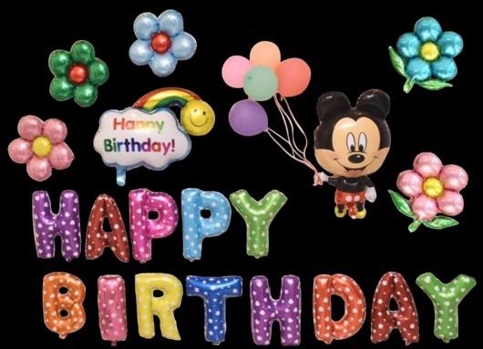 Happy Birthday Mickey Mouse Rainbow Balloon Set Design Craft