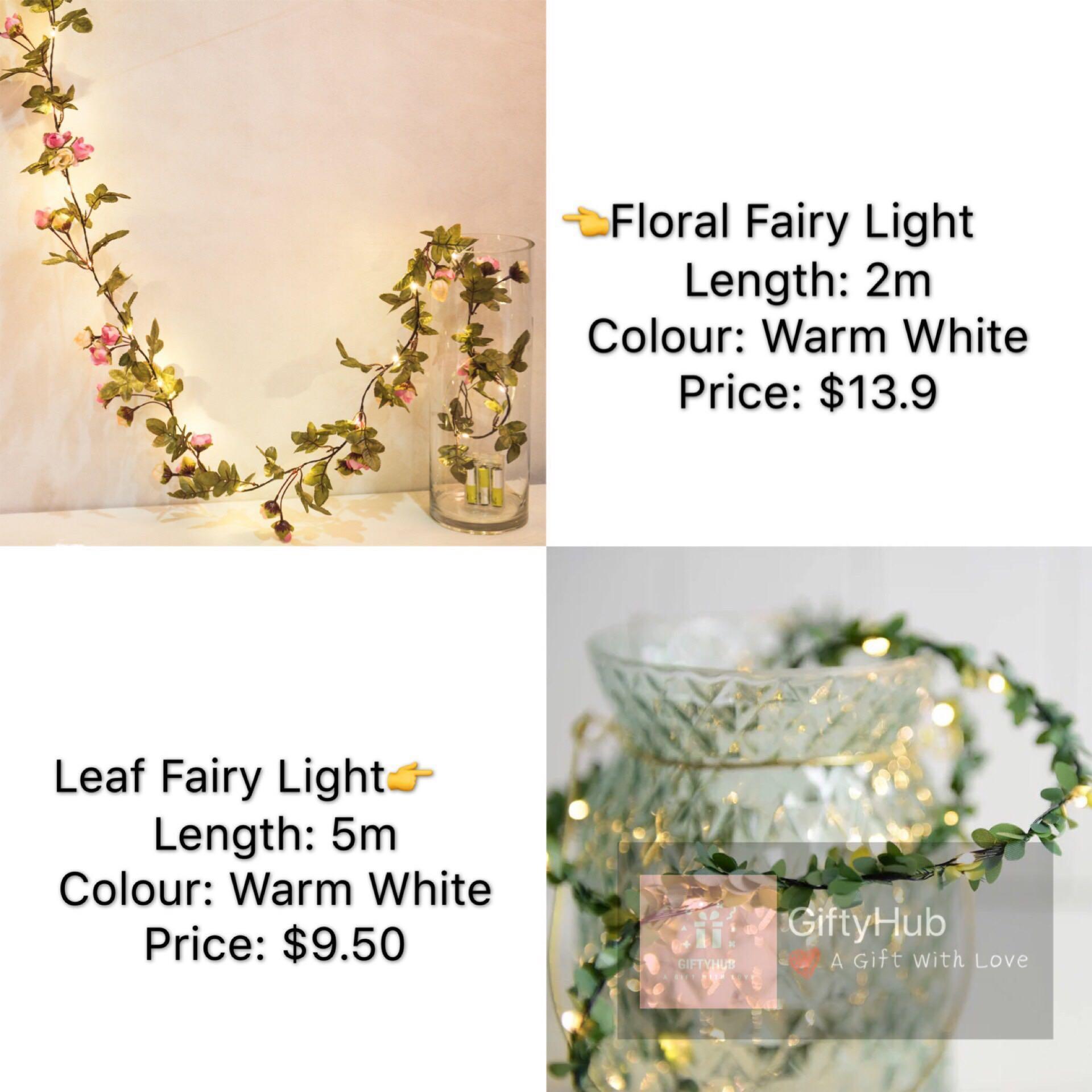 Leaf/Floral Fairy Light | Instock