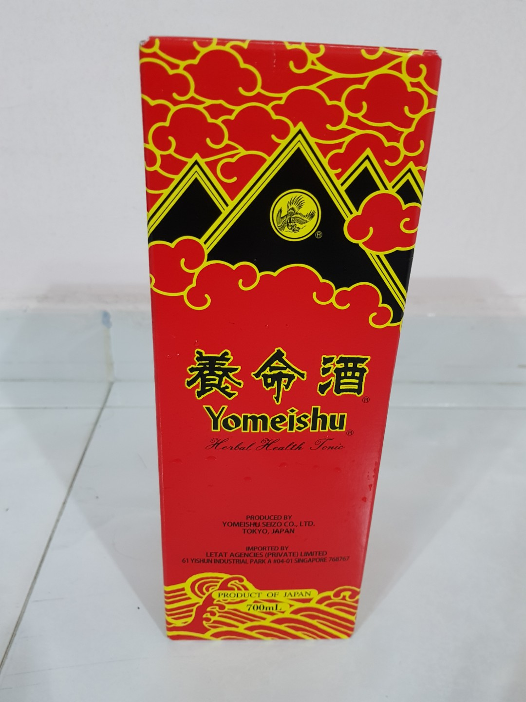 YOMEISHU (养命酒) PRESENT FOR PARENT 😃PRICE REDUCE FM $38 TO $30
