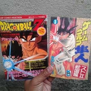 komik dragonball Z & street fighter original japan