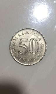 Malaysia 1979 old coins