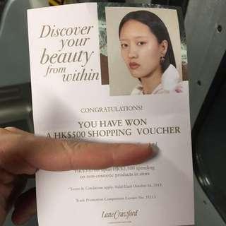 $500 連卡佛 Coupon  Gift card Lane crawford