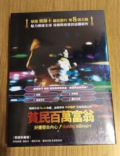 🚚 (全新) 貧民百萬富翁 DVD