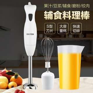 #XMAS50 Handheld 2 in 1 Food Blender Juicer Grinder Kitchen Stainless Steel Mixer