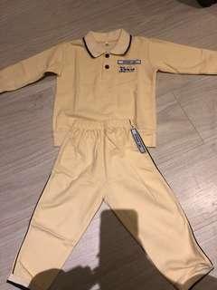 Just Kids uniform - To bless