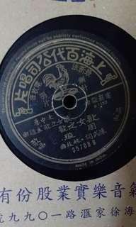 78转钢针唱片出售