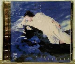 譚詠麟2004年版青春夢CD