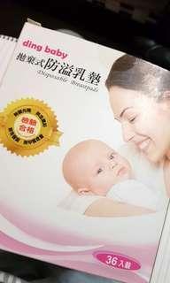 🚚 φмaчмaчφ!全新!【小丁婦幼ding baby】拋棄式防溢乳墊36入。加贈10片