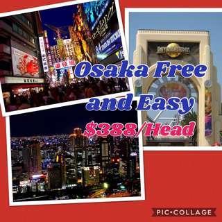 Osaka Free and Easy