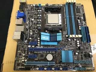 🚚 賣AMD 6核心 CPU+主機板
