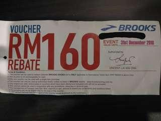 Brooks Voucher