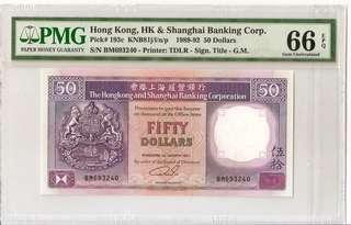 匯豐銀行 1991年 $50 BM692340 PMG 66 EPQ 少見騎版