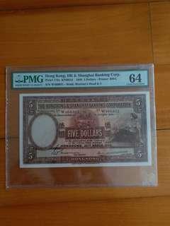 46年滙豐5元,pmg64