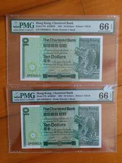 81年渣打銀行$10,2張連號,冇457,Pmg66EPQ