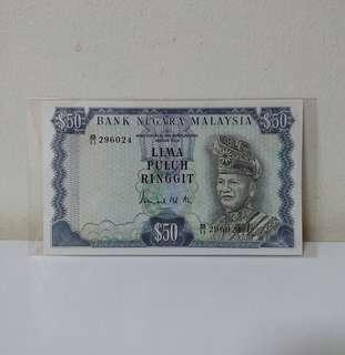 Malaysia 3rd Series RM50 Banknote