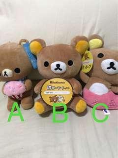 🚚 拉拉熊三隻  娃娃
