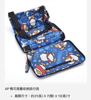 AP鴨旅行袋