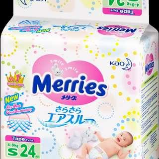 Merries popok S tape isi 24 biji stock 3 pack new born pampers 5-8kg