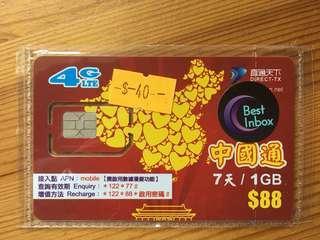 中國數據卡