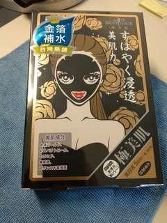 SEXYLOOK極美肌深層補水純棉黑面膜