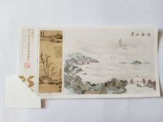 第27屆 亞洲國際遊郵展覽( 錯體票)