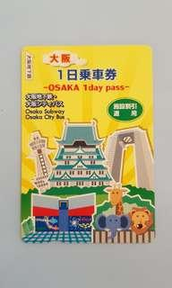 🚚 日本大阪地鐵1日卷