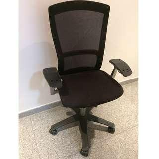 Office chair with metal frame