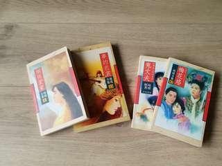 琼瑶系列 >>> LAST Copy!