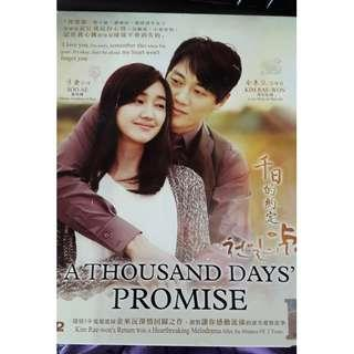 ORIGINAL KOREAN DRAMA -A Thousand Days' Promises#OCT10