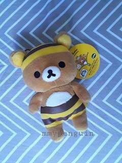 15cm Sanrio Rilakuma Soft Toy
