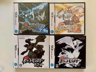 [日版]Pokémon 全新未開-黑白1 & 黑白2