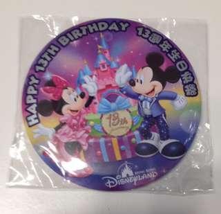 香港迪士尼13周年襟章