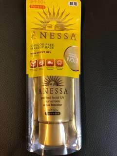 Anessa Perfect Facial UV Sunscreen Aqua Booster