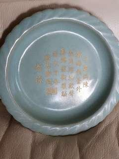 Azure Glaze in the Song Dynasty.