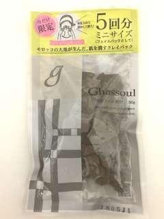 日本天然固體泥mask 深層清潔