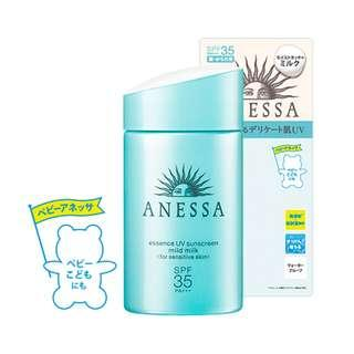 Anessa UV (facial) sunscreen essence mild milk + free innisfree mysterious sample gift