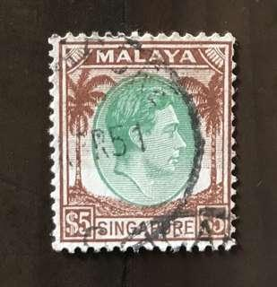 Singapore Stamp $5 King George Fine Used 1948