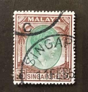Singapore Stamp $5 King George Fine Used 1949
