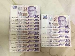 Liquidation Sale - Singapore Portrait Series $2 Paper Banknote 0AA First Prefix UNC - $5 Each Minor Foxing on Some Notes