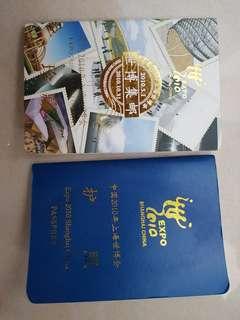 2010 Expo Passport
