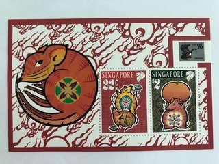 Singapore 1996 year of the rat china Ms mnh